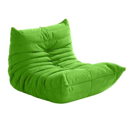 Togo mini ligne roset armchair - Fauteuil togo ligne roset ...