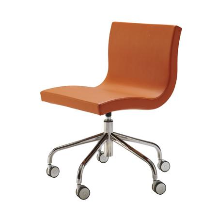 sala ligne roset chair. Black Bedroom Furniture Sets. Home Design Ideas